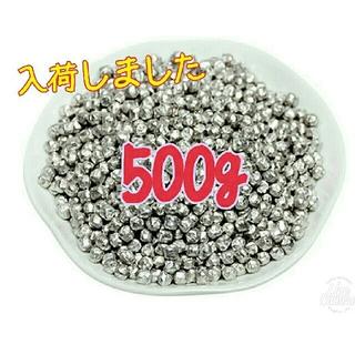 高純度マグネシウム粒 500g(洗剤/柔軟剤)