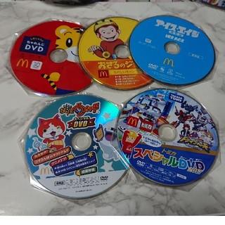 マクドナルド(マクドナルド)のマクドナルド DVD(キッズ/ファミリー)