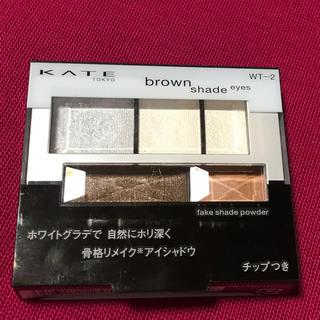ケイト(KATE)のKATE ブラウンシェードアイズN WT-2(アイシャドウ)