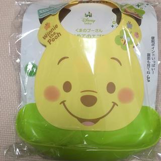 ディズニー(Disney)の【新品】プーさん 食事エプロン(お食事エプロン)