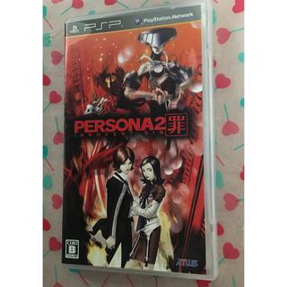 プレイステーションポータブル(PlayStation Portable)のペルソナ2罪 ゲームソフトとミニサウンドトラック(携帯用ゲームソフト)