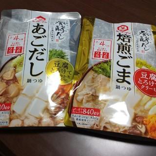 キッコーマン(キッコーマン)のあごだし&焙煎ごま  鍋つゆ(調味料)