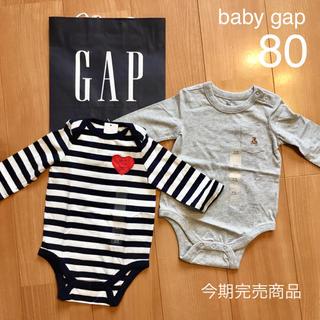 babyGAP - 今期新品★完売品baby gapロンパース2枚セット80