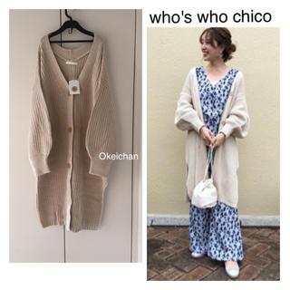 who's who Chico - 今季19春新作☆スリット入りロングカーディガン ベージュ