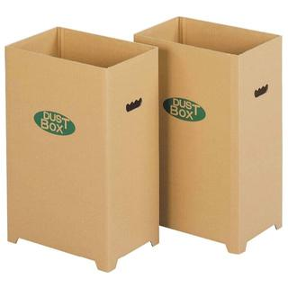 ★セール中★ダンボール ダストボックス 脚付き『2個組』45リットルゴミ袋対応(ごみ箱)