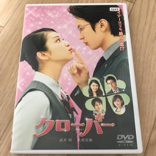 カンジャニエイト(関ジャニ∞)の映画:クローバー (日本映画)