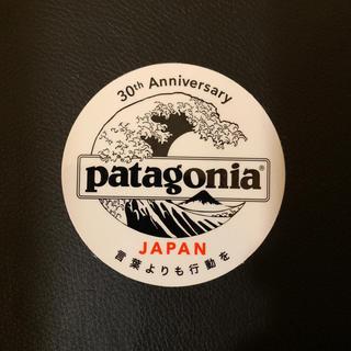 パタゴニア(patagonia)の【パタゴニア】ステッカー(その他)