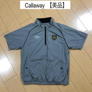キャロウェイゴルフ(Callaway Golf)の美品 Callaway キャロウェイ ゴルフメンズ ウェア ジャケット (ウエア)