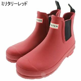 ハンター(HUNTER)の新品未使用☆HUNTER  ショート  レインブーツ  レインシューズ(レインブーツ/長靴)