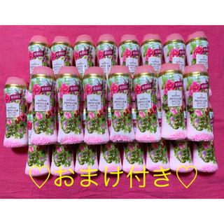 レノア アロマジュエル スウィートフローラル&ざくろブーケの香り 24本 (洗剤/柔軟剤)