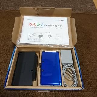ニンテンドー3DS(ニンテンドー3DS)の【超美品】任天堂 3DS 本体(携帯用ゲーム本体)