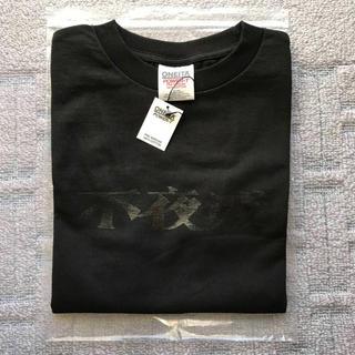 新品 スタイリスト私物 不夜城 Tシャツ S サイズ 黒 ブラック(Tシャツ/カットソー(半袖/袖なし))