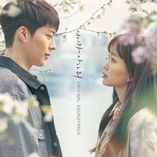 韓国ドラマ≪ここに来て抱きしめて≫ OST 2CD  韓国正規品・新品・未開封(テレビドラマサントラ)