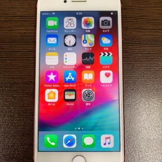iPhone - 【4355】iPhone7 128