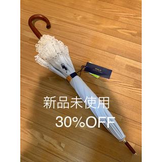 ポロラルフローレン(POLO RALPH LAUREN)の[新品未使用] POLO RALPH LAUREN  晴雨兼用パラソル(傘)