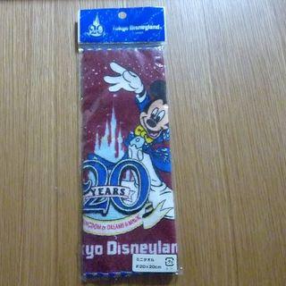 ディズニー(Disney)のディズニーランド 20周年 ミニタオル 未開封(タオル/バス用品)