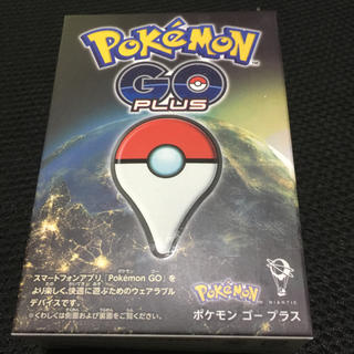 ポケモンGOプラス(携帯用ゲーム本体)