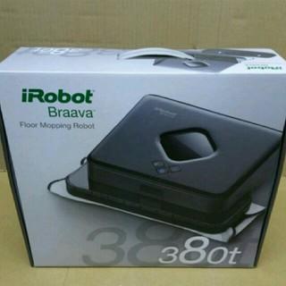 アイロボット(iRobot)のアイロボット ブラーバ380t 新品(掃除機)