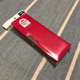 イオン(AEON)の新品未使用 筆箱 レッド(ペンケース/筆箱)