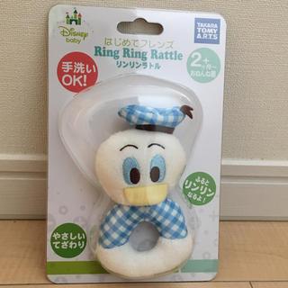 ディズニー(Disney)の新品  ドナルド  ラトル / ディズニー  ガラガラ(がらがら/ラトル)