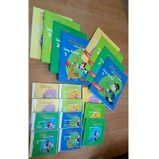 Disney - DWE シングアロング ディズニー英語システム DVD  CD 絵本 リリックス