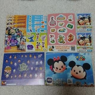 ディズニー(Disney)の送料込み★ ステッカー シール ディズニー ポイント消化(シール)