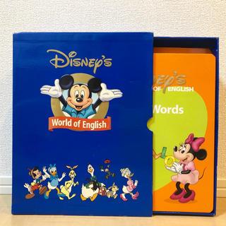 Disney - DWE ディズニー英語システム ファンウィズワーズ