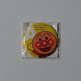 アンパンマン - アンパンマン 缶マグネット