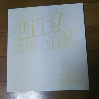 ニュース(NEWS)のLIVE❗LIVE❗LIVE❗NEWS DOME PARTY 2010(アイドルグッズ)