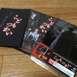 ヘイセイジャンプ(Hey! Say! JUMP)のこどもつかい DVDBOX(TVドラマ)