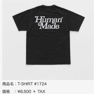 アベイシングエイプ(A BATHING APE)のHuman made girls don't cry(Tシャツ/カットソー(半袖/袖なし))