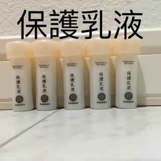 ドモホルンリンクル(ドモホルンリンクル)のドモホルンリンクル 保護乳液 5本(乳液 / ミルク)