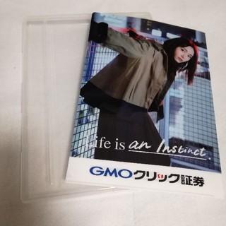 【ケース入り発送】新垣結衣さんクリアファイル(女性タレント)
