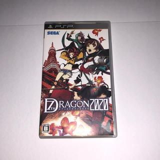 プレイステーションポータブル(PlayStation Portable)のセブンスドラゴン2020(携帯用ゲームソフト)