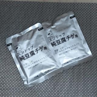 コストコ(コストコ)のスンドゥブ 純豆腐チゲ用 2パック(インスタント食品)