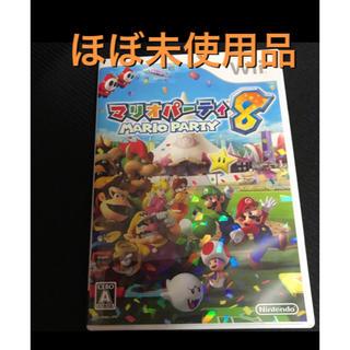 ウィー(Wii)のマリオパーティ Wii(家庭用ゲームソフト)