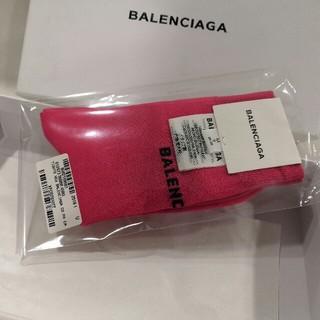 バレンシアガ(Balenciaga)のBALENCIAGA ソックス 靴下  未着用 M号(ソックス)