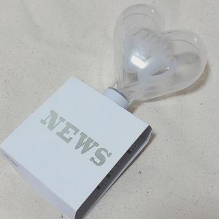 ニュース(NEWS)のNEWS White ペンライト(アイドルグッズ)
