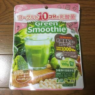 unimat Riken Green Smoothie 100g(青汁/ケール加工食品 )