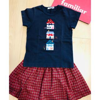 familiar - familiar ファミリアチェック デザイン Tシャツ♡100cm