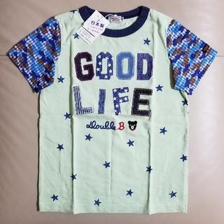 DOUBLE.B - ミキハウス 半袖Tシャツ120 ミキハウス