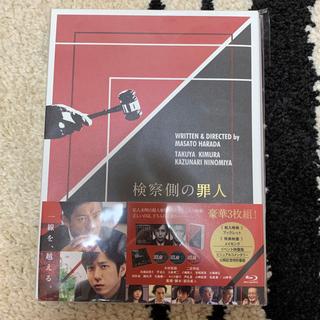 ジャニーズ(Johnny's)の検察側の罪人(日本映画)