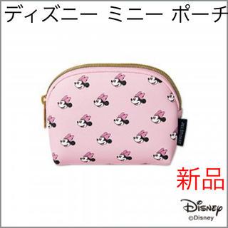 ディズニー(Disney)の新品 ミニー ポーチ ディズニー sweet 付録 雑誌 大人気 小物入れ 激安(ポーチ)