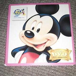 ディズニー(Disney)の英語の教材  お試しDVD(知育玩具)