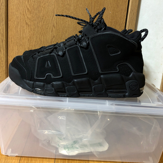 NIKE - AIRMAX more uptempo