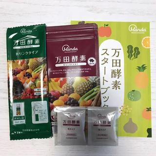万田酵素 マルベリー ジンジャー(青汁/ケール加工食品 )