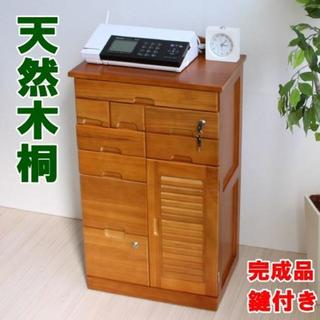 高品質!完成品 天然木桐 鍵付き ファックス台 電話台 FAX台 幅48cm(電話台/ファックス台)