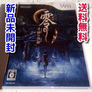 ウィー(Wii)のゲームソフト(家庭用ゲームソフト)