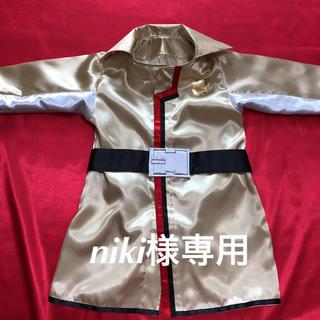 niki様専用 パトレンエックス風衣装★ 100サイズ(その他)