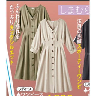 シマムラ(しまむら)の新品 しまむら 2PINK タックワンピース(ロングワンピース/マキシワンピース)